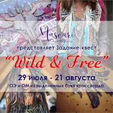 """Квест """"Wild & Free"""" в ИГ"""