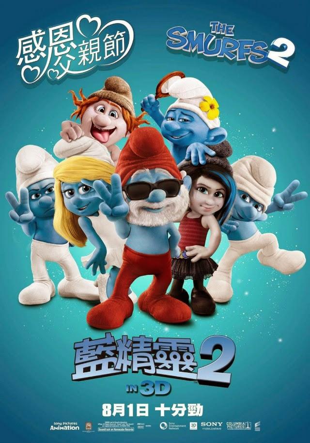 La película The Smurfs 2 ( Los pitufos 2 )