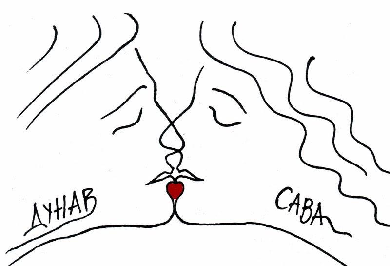 Le baiser de la Save et du Danube