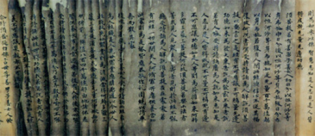 500-Year-Old Chinese Manuscript Describes Alien Abduction