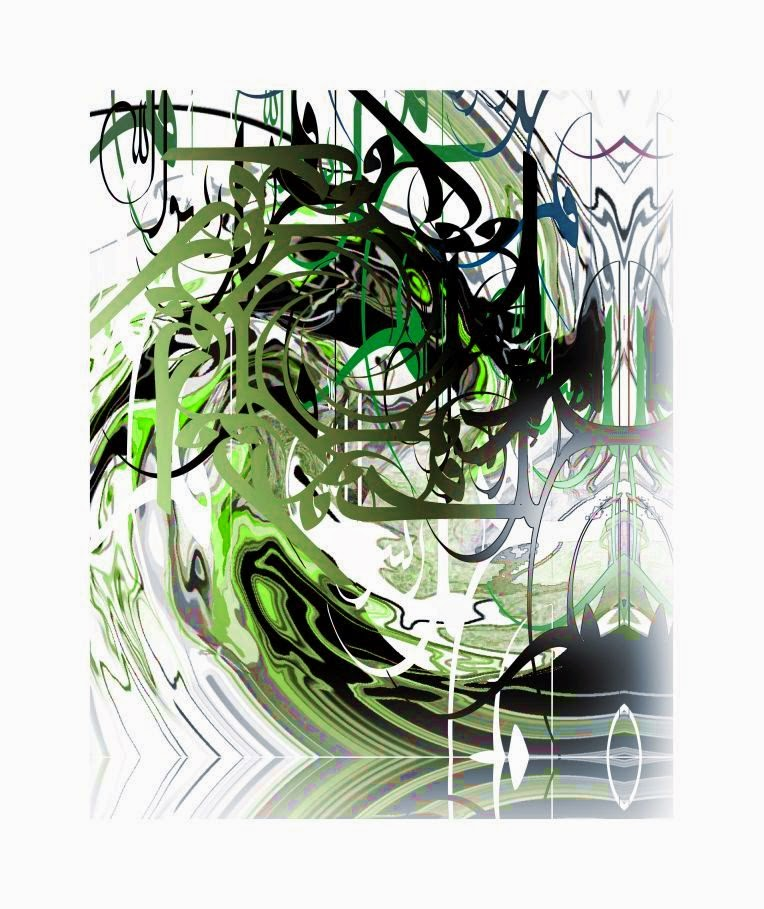 Abstract Calligraphy Freestyle Calligraphy Silence Of Tafakur