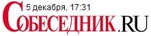 http://sobesednik.ru/politika/20151204-evgeniy-satanovskiy-teper-yasno-na-hrena-nam-baza-v-sirii