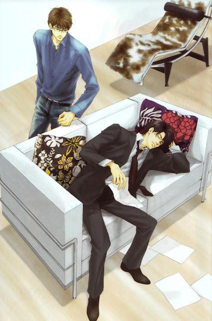 Arashi no Ato ()