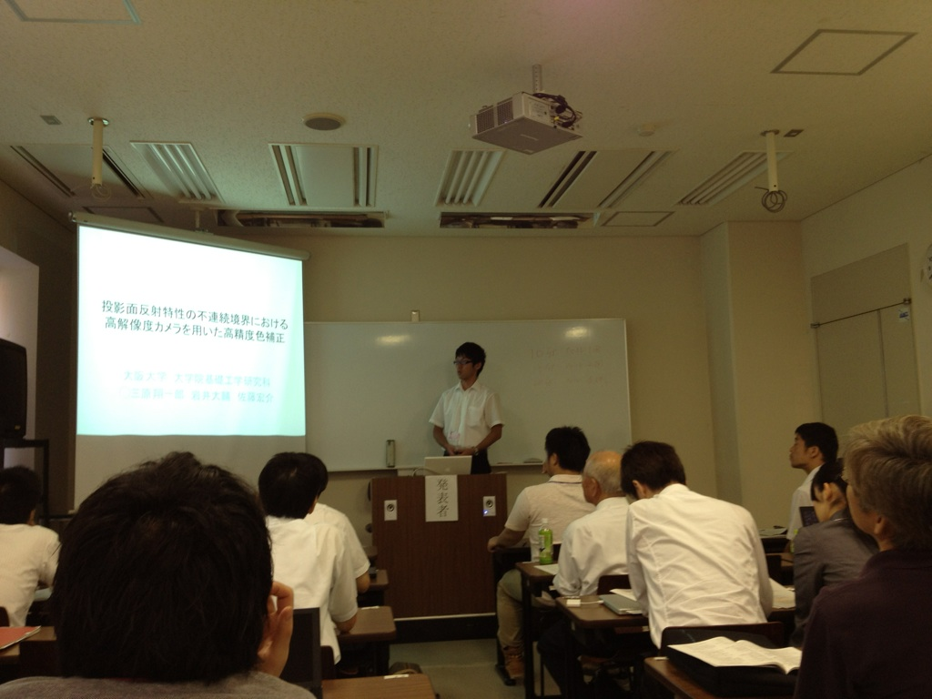 SENS Blog: 映像情報メディア学...