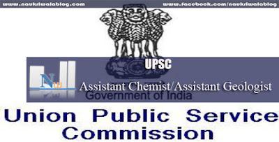 Assistant Chemist/Assistant Geologist Job 2015