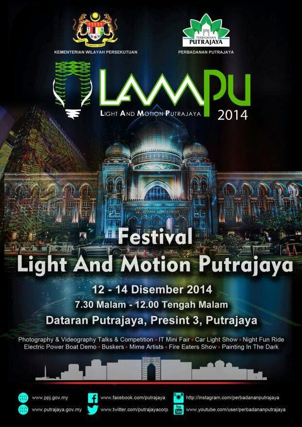 Festival Light And Motion Putrajaya 2014
