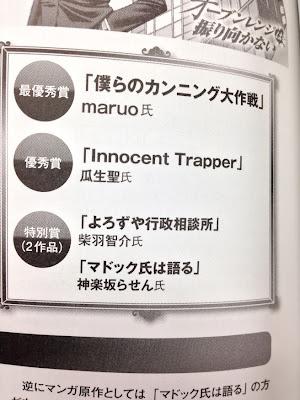 HackerJapan 2013年1月号
