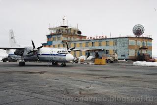 Аэропорт Амдерма, Ненецкий автономный округ
