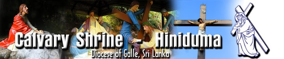 Calvary Shrine, Hiniduma | Diocese of Galle