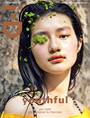 i-D Magazine The Just Kids issue-6