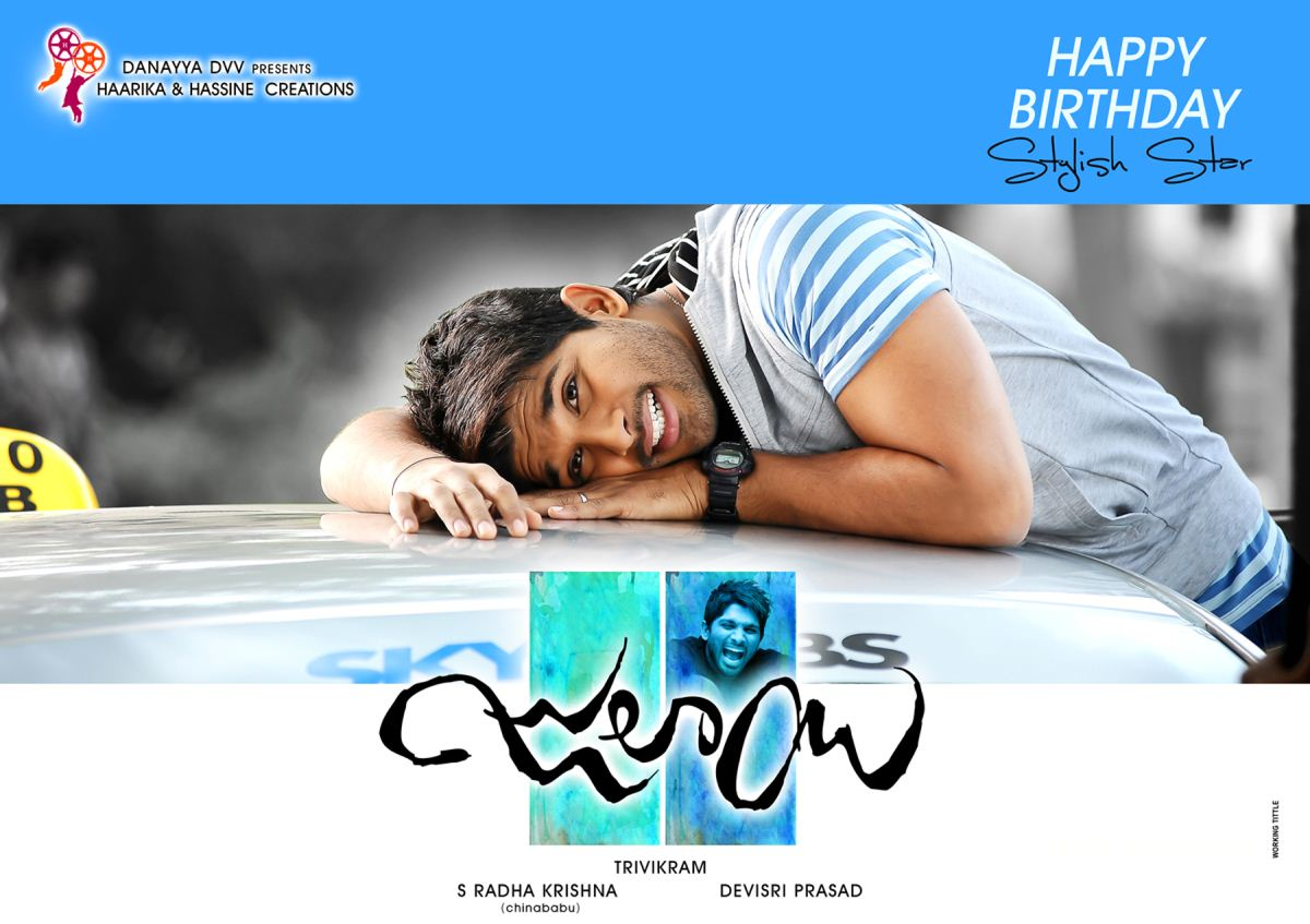 Good Wallpaper Name Jitendra - Julayi-Movie-New-Wallpaper  Collection_74882.jpg