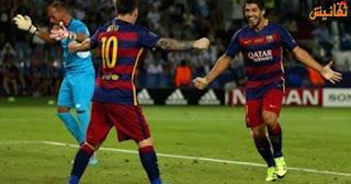 مباراة برشلونة وسيتا فيغو بث مباشر الان الاربعاء 23-9-2015