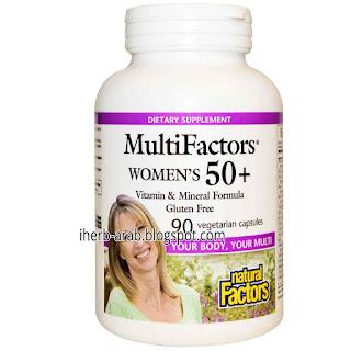 فيتامين نساء فوق اربعين ملتيفاكتورز