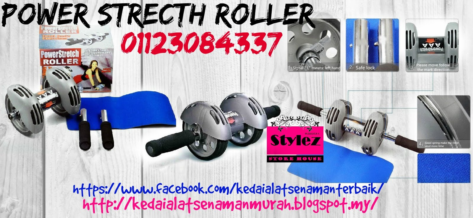 POWER STRECTH ROLLER