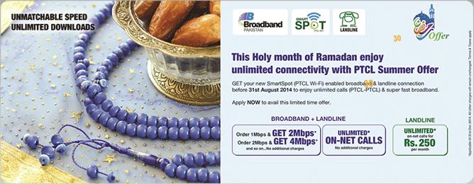 PTCL Ramadan Offer