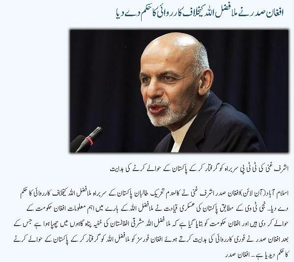 Ifghan President Orders To Arrest TTP Leader Mulla Fazlullah