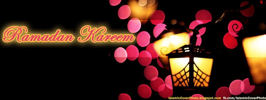 ����� ��� ������� ��� ��� ��� ramadankareem9.jpg