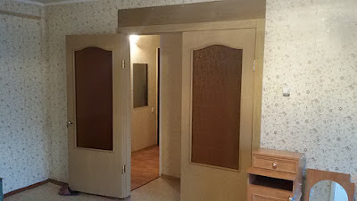Продается 2-х комнатная квартира г. Кривой Рог