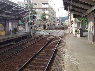 Shugakuin Station