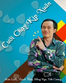 Cưới Chạy Kịp Xuân Kênh SCTV14 Trọn Bộ