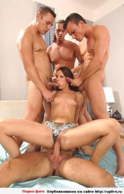 Порно парни ебут телок фото 420-901