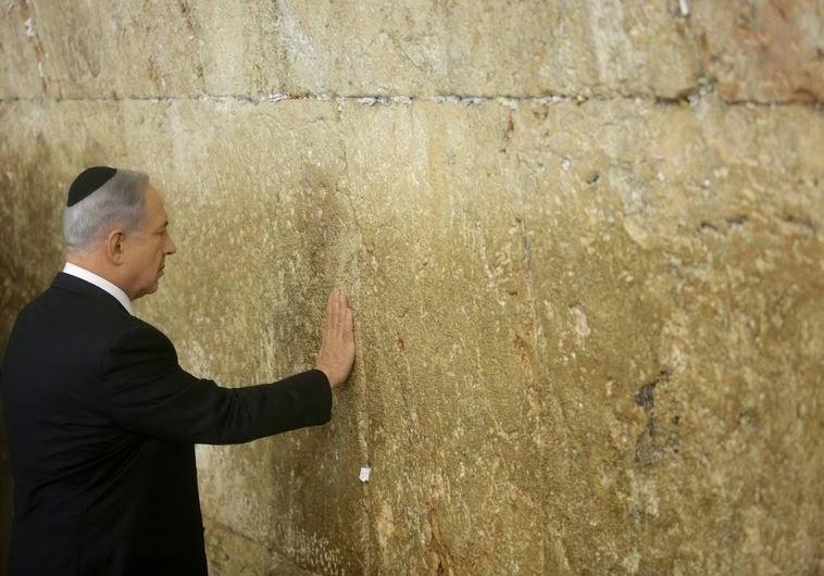 """Netanyahu en el Muro de los Lamentos: """"Estoy honrado por haber ganado las elecciones y hare todo por proteger a Israel"""" 1"""