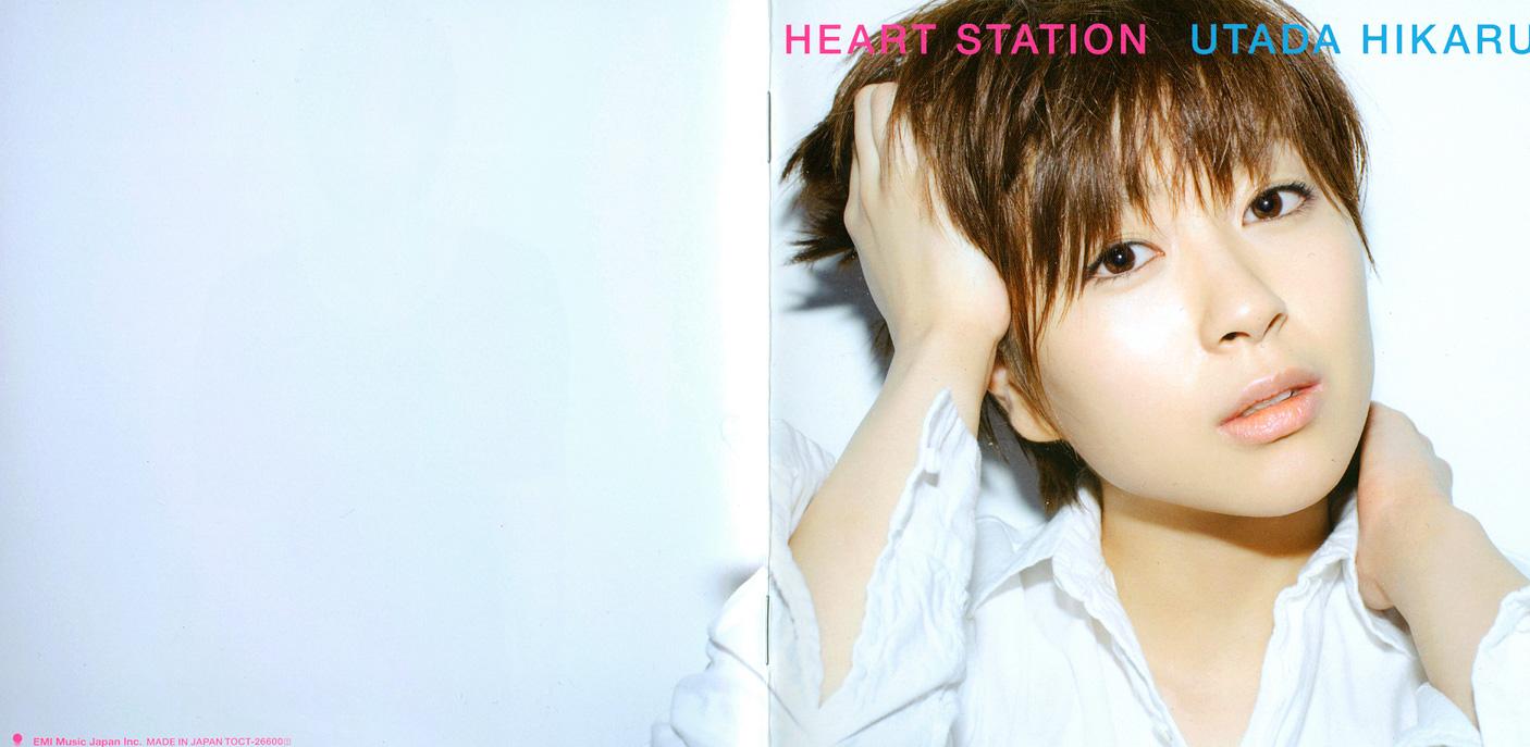 Utada Hikaru Heart Station Hikaru Utada (宇多�...