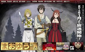 Maoyuu Maou Yuusha Complete 720p EngSub MKV
