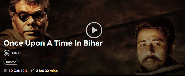 Once Upon A Time In Bihar (2015) Hindi Movie Watch Online and Download Free AVI