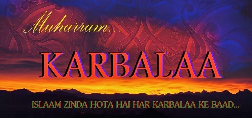 Muharram-