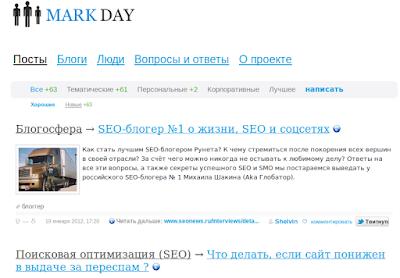 MarkDay.ru