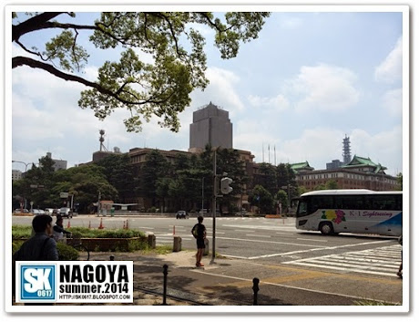 Nagoya Japan - Nagoya City Hall