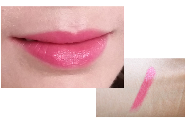 Etude House, Dear My Blooming Lips Talk, breathtaking pink, PK004, korean beauty, Review