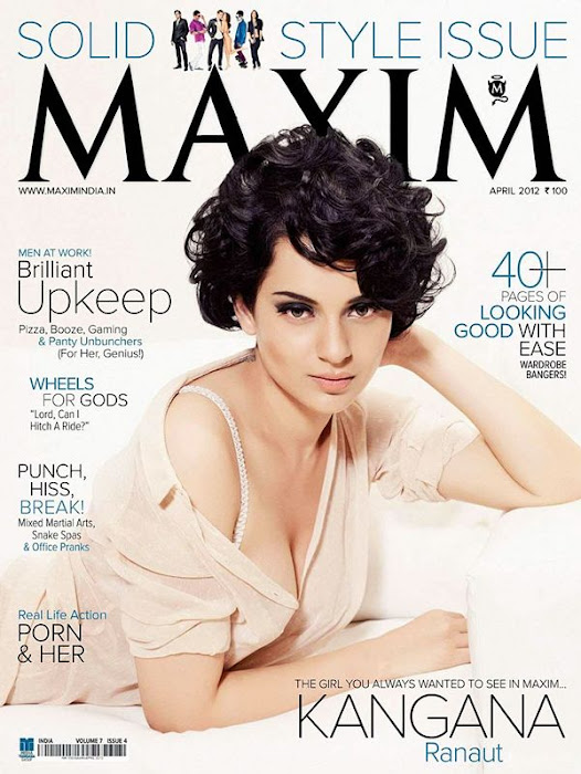 kangana ranaut | spicy ss for maxim mag photo gallery