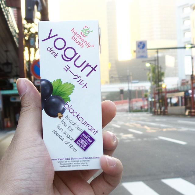 Manfaat Yoghurt Heavenly Blush Untuk Kulit Wajah