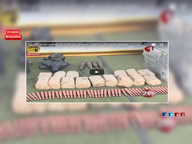 بالفيديو/ الاسلحة والذخيرة التي تم العثور عليها على متن السيارتين العالقتين بالساتر الترابي