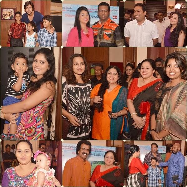 http://www.chakkare.com/gallery/ape-yalu-malu-film-premiere.html