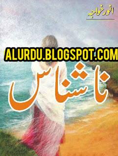 Download Free Nashenas By Anwar Khawaja