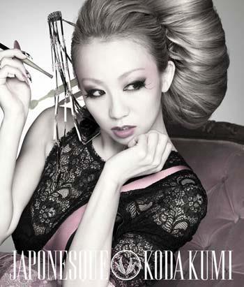 "Koda Kumi >> mini-álbum ""4 Time"" - Página 3 Cover2"