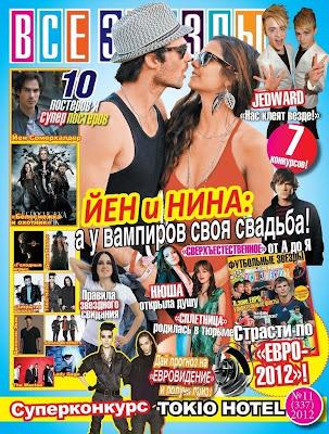 scans: AllStar nº 14/12 (Rusia) 546339