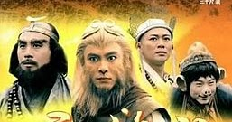 Nie Yuan Journey To The West