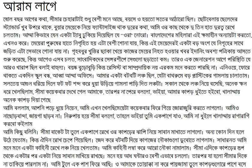 Bangla Hot Choti Golpo