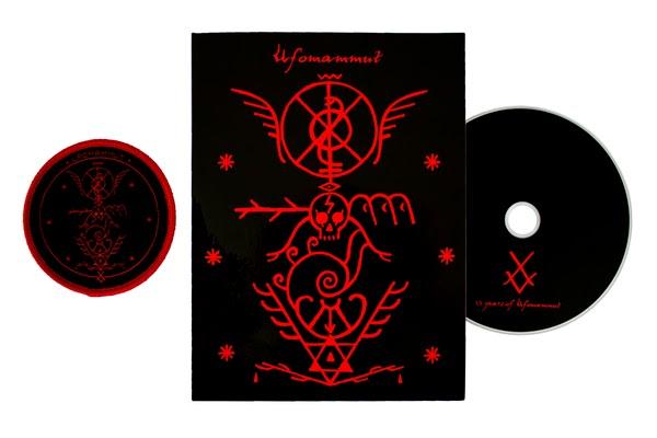ufomammut - xv - dvd