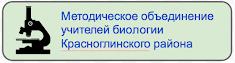 УМО Красноглинского района г.о. Самара