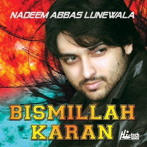 <b>Nadeem Abbas</b> Mp3 Songs Download - 0001290102_500