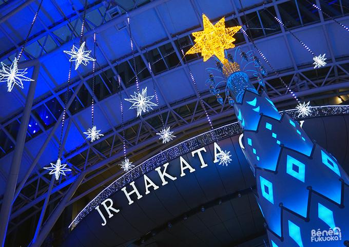 Illuminations de Noël, Hakata station, Fukuoka
