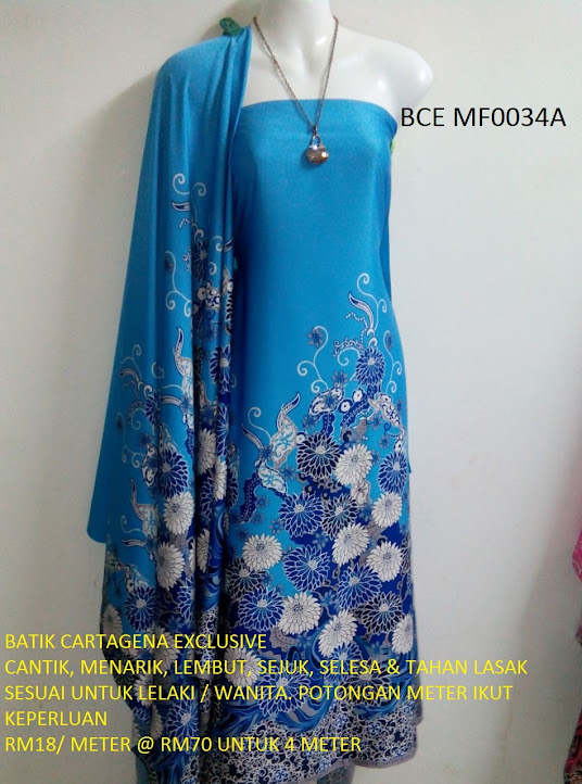 BCE MF0034A: BATIK CARTEGENA EXCLUSIVE