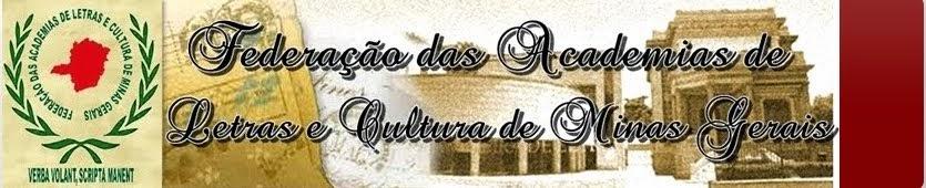 Federação das Academias de Letras e Cultura de Minas Gerais
