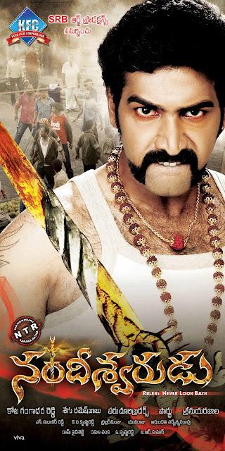 http://4.bp.blogspot.com/-MUfGYAfSo3w/TldD_3uLepI/AAAAAAAAQLs/149zM7js4d4/s1600/Nandiswarudu-movie-shooting-today-posters-07.jpg