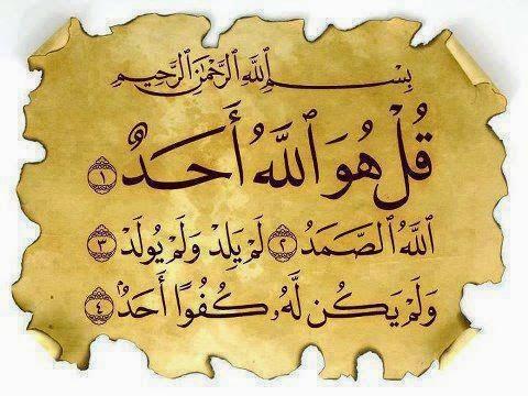 Membaca Al-Ikhlas 3x Seperti Mengkhatamkan Al-Qur'an